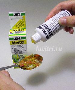 витамины для аквариумных рыб