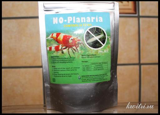 эффективное средство от планарий
